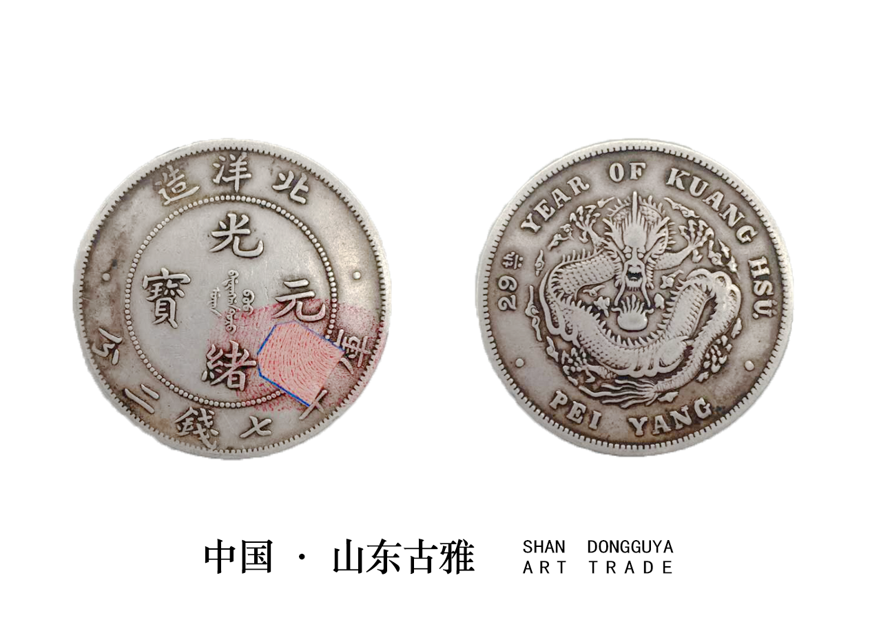黄琳-赵雪梅11.3-2.png
