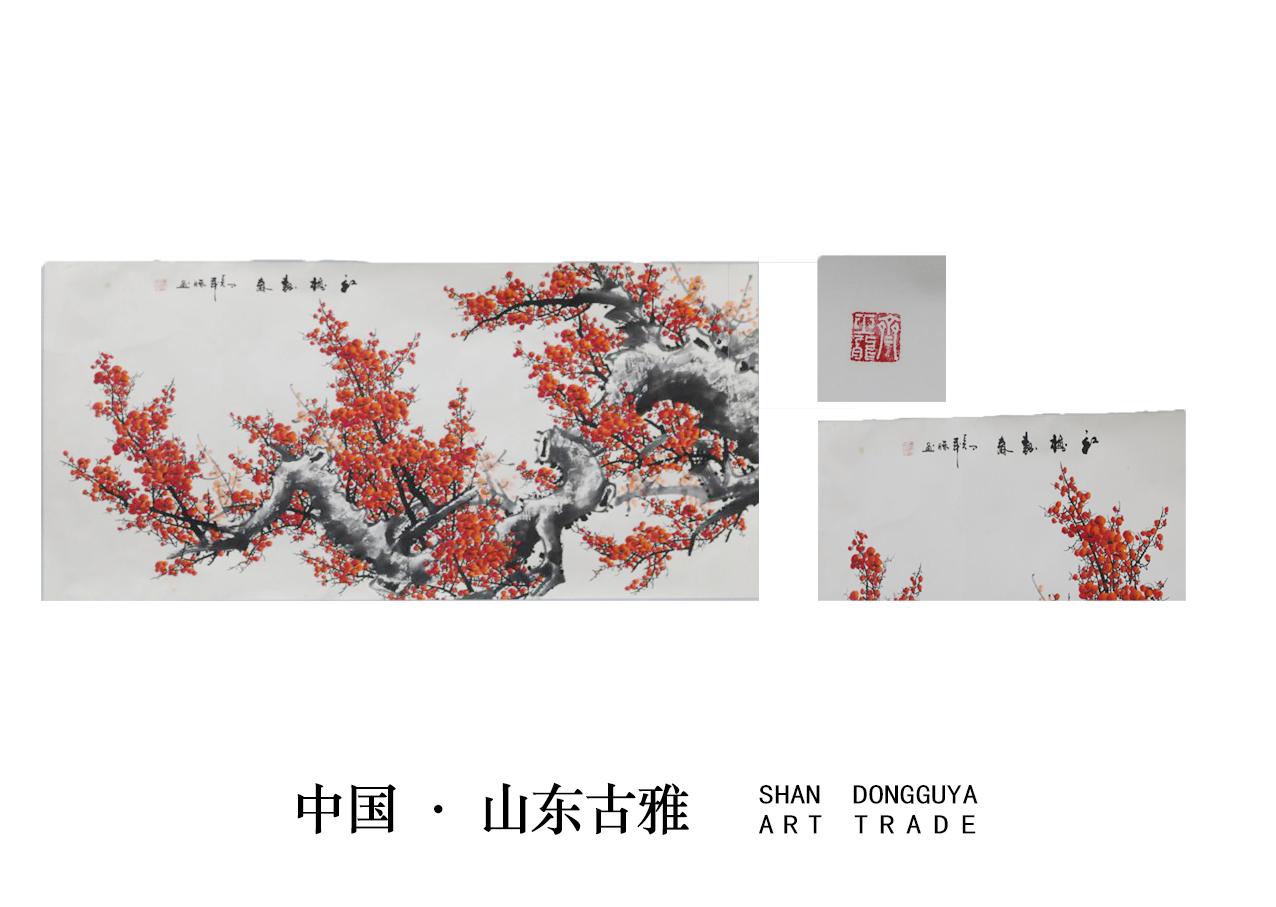 黄琳9.8.png