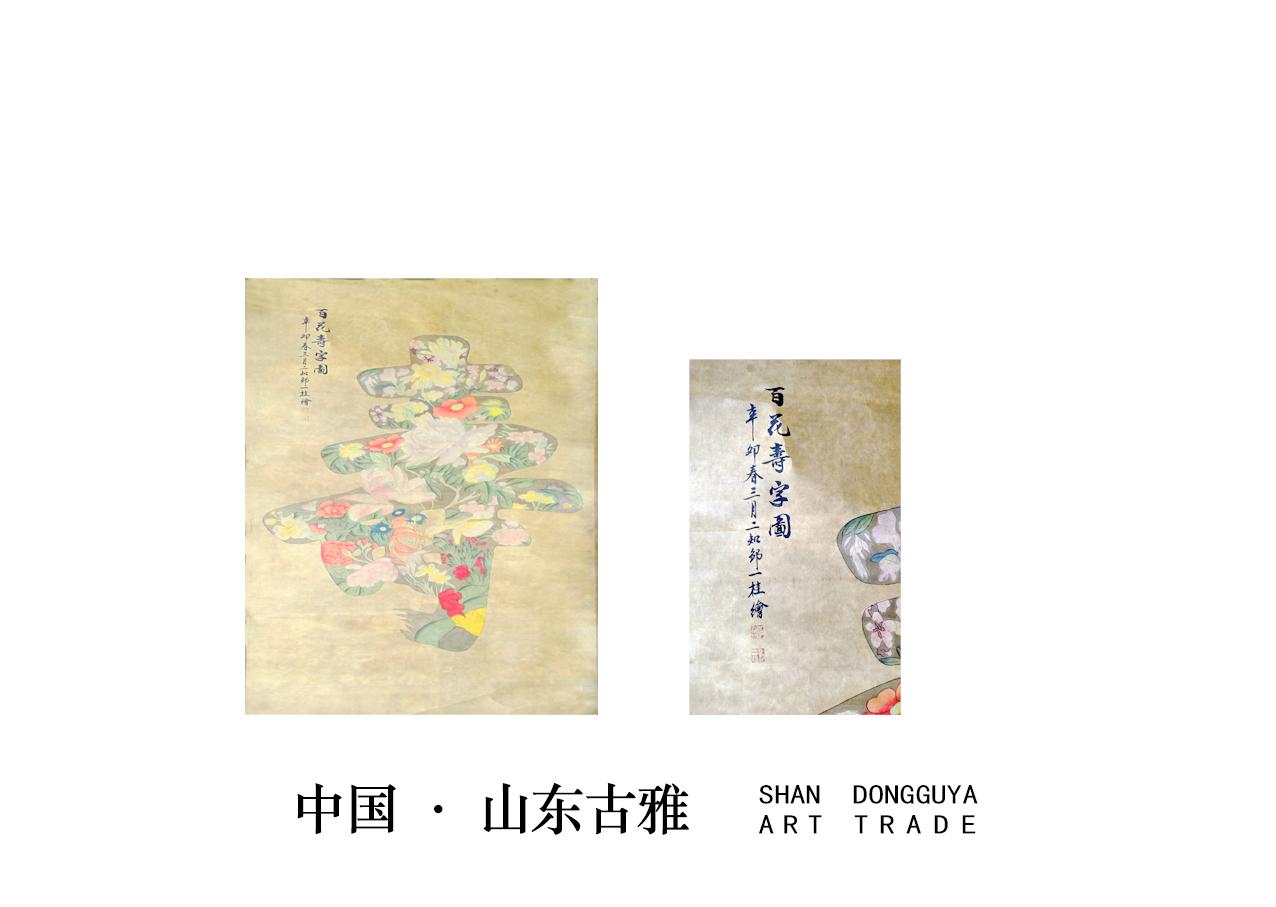 黄琳9.7.png